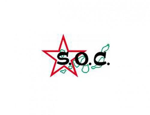 26 de abril de 1995: EL SOC lidera la representación sindical Hospital Universitario de Canarias