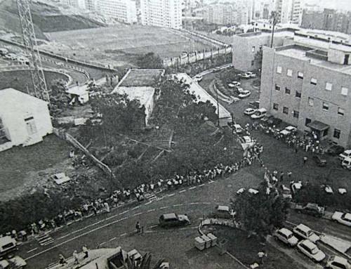 4 de octubre de 1993: Se recrudece el conflicto entre el INSALUD y el Cabildo Tinerfeño