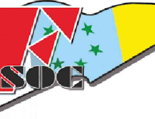 24 de Diciembre de 1980: El SOC consigue mayoría absoluta en la Residencia Sanitaria El Pino
