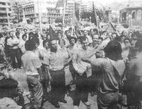 25 de abril de 1997: Los trabajadores impiden la integración del Hospital del Cabildo tinerfeño  en el SCS
